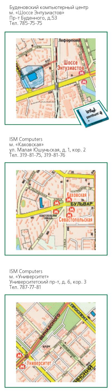 бой буденовский компьютерный центр адрес страницу пользователя