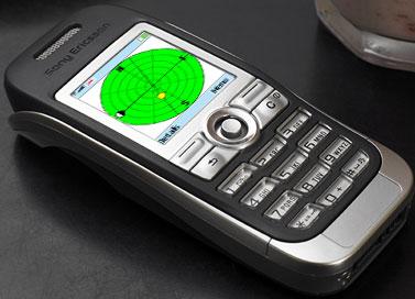 Компас мобильном в телефоне